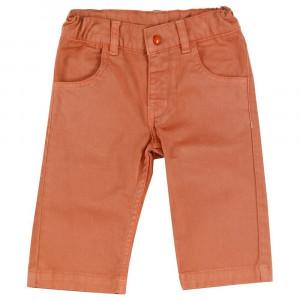 Boys Organic Cotton Cut Off Shorts 3-4 Years
